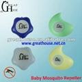 Ultrasonic Vibration Baby Mosquito Killer 2
