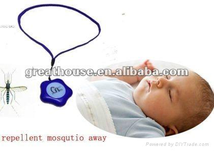 Ultrasonic Vibration Baby Mosquito Killer 3