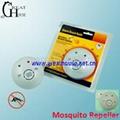 Ultrasoinc Sound Mosquito Repeller 1