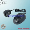 Variable Ultrasonic pest repeller 1