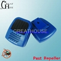 Soar and Ultrasonic Pest Repeller(GH631)