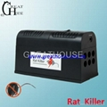 High Efficiency Mouse Killer and Mouse Cage