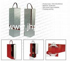 Paper box for XO bottle packaging