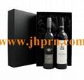 Unique printed cardboard wine box for