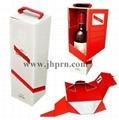 Best selling cardboard foldable paper