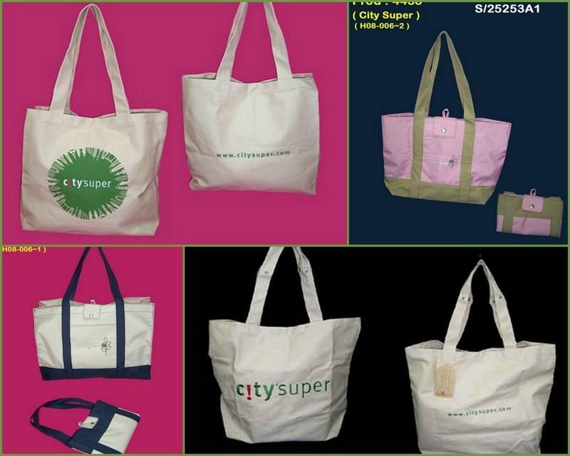 多款環保袋 1