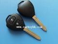 Toyota camry 2 buttons remote key cover shell no logo key