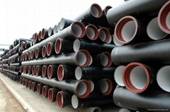 Ductile Cast Iron Pipe and Pipe Fittings