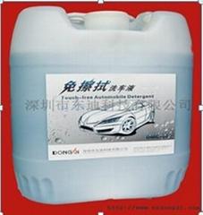供应免擦拭洗车液