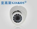 20M GK-3031series Indoor IR Dome Camera