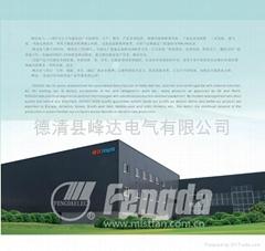 德清县峰达电气有限公司