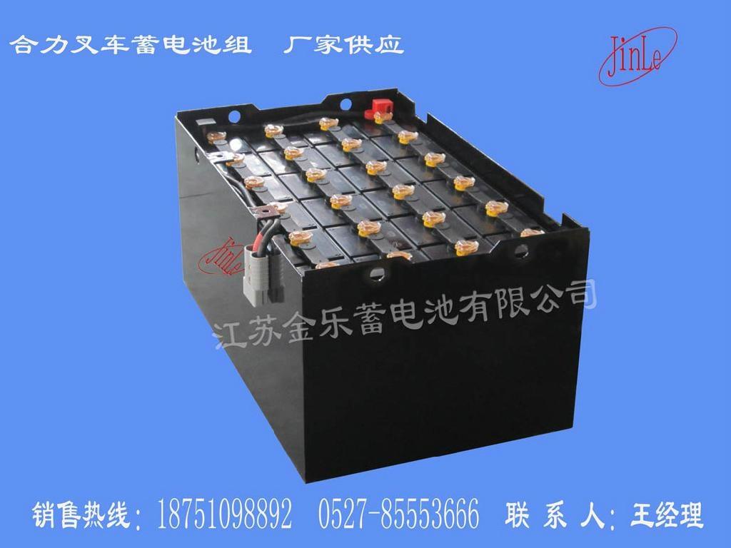 合力叉车蓄电池组