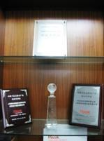 上海纬协机械设备有限公司