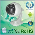 H.264 High speed Mega Pixels PTZ dome ip  camera with 3X optical zoom