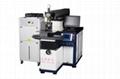 400W全自动激光焊接机-2