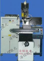 400W全自動激光焊接機-3