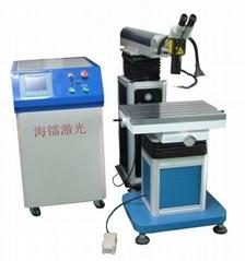 小型激光模具补焊机