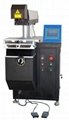 激光振镜焊接机 1