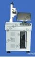 10W光纤激光打标机