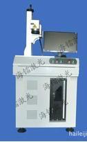 20W光纤激光打标机 1
