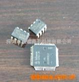 75W半导体激光打标机 5