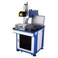 30W-CO2激光打标机