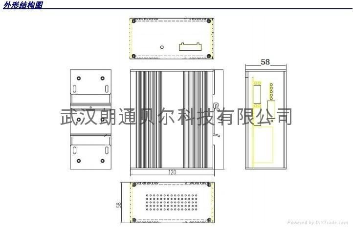 LTBIS105五電口非網管型工業以太網交換機 2