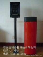 秦皇島停車場遠距離讀卡系統