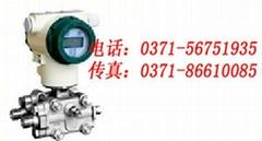FB3351GP型压力变送器