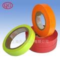 Brush 3-ply seam tape