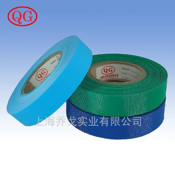 Nonwoven seam sealing tape 1