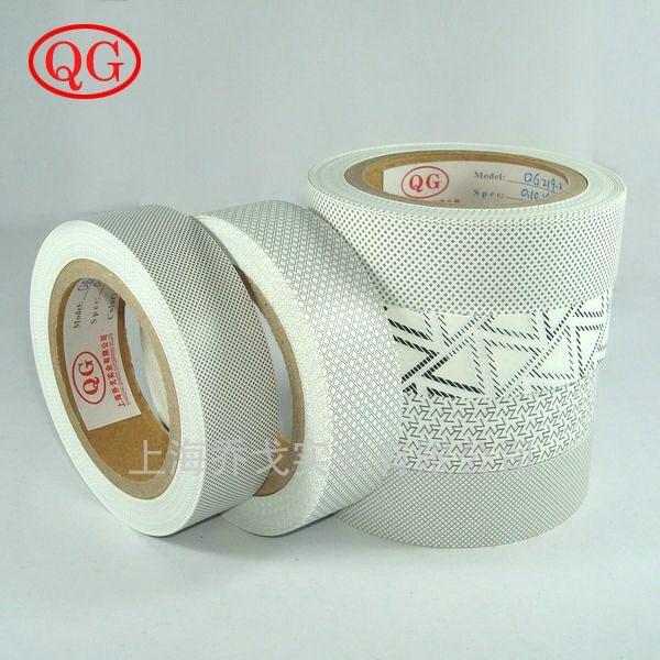 Printed TPU seam sealing tape 1