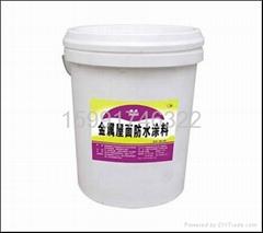 彩鋼屋面防水塗料