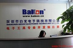 Shenzhen BAKON Electronic Technology Co., Ltd