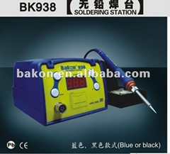 70W CE certificated soldering station BK938