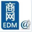 商網EDM X郵件營銷 2