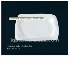 durable white ceramic magnesia porcelain plate