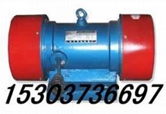 供应YZU-10-4-0.55KW振动电机/橡胶减震簧/宏达岳绍义