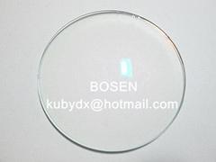 CR 39 1.56  optical lens