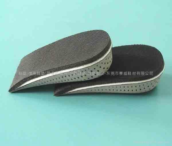 增高鞋垫 1