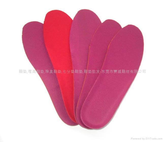 海绵鞋垫 1