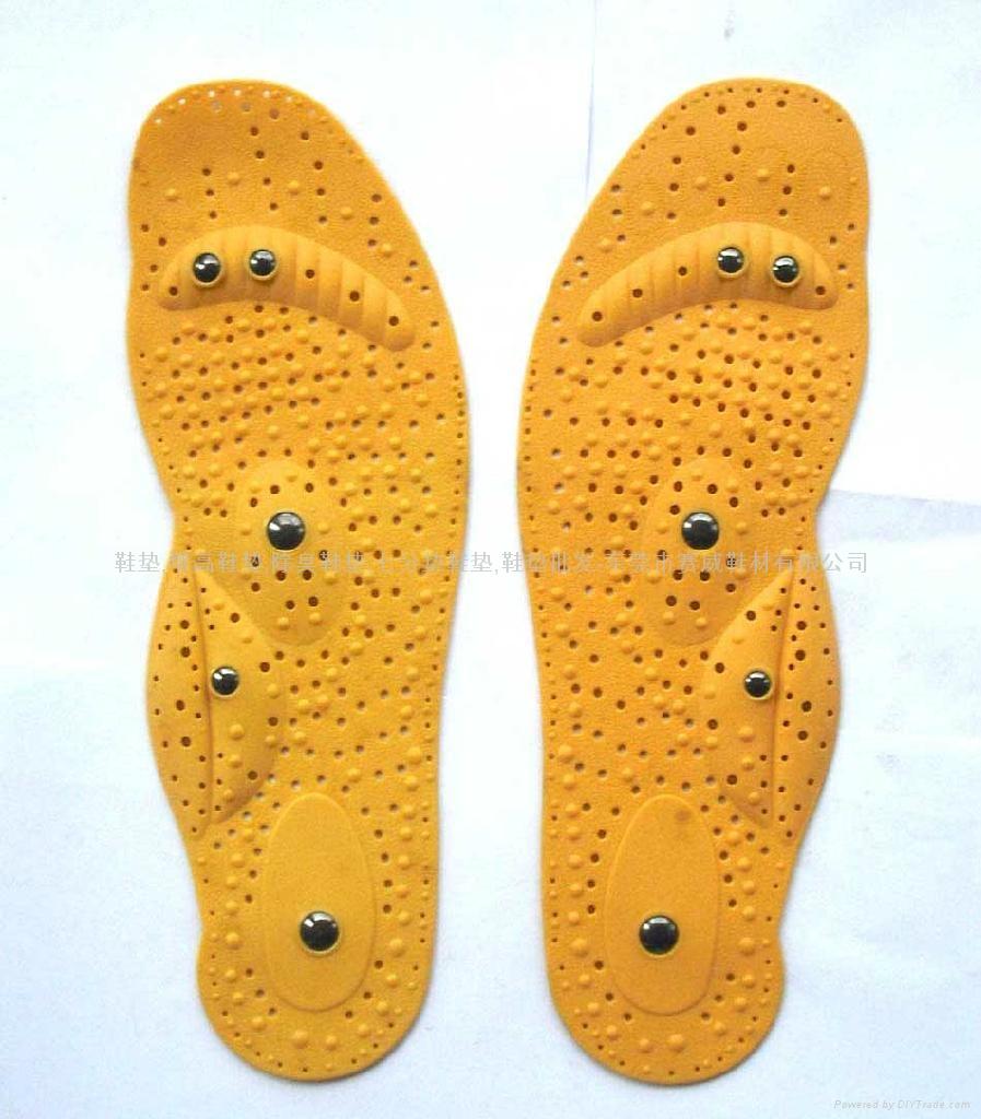 磁疗鞋垫 1