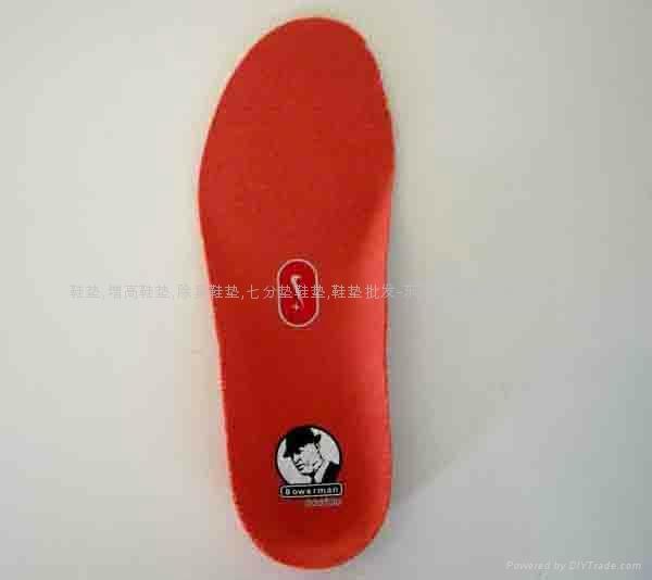 竹炭鞋垫 1