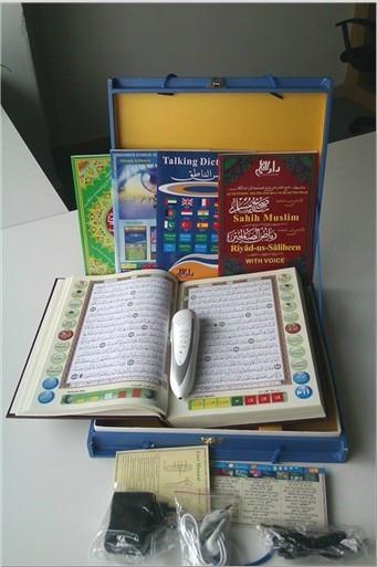 2012 New Quran Read Pen 1