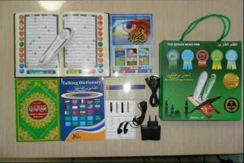 2012 New Quran Read Pen 2