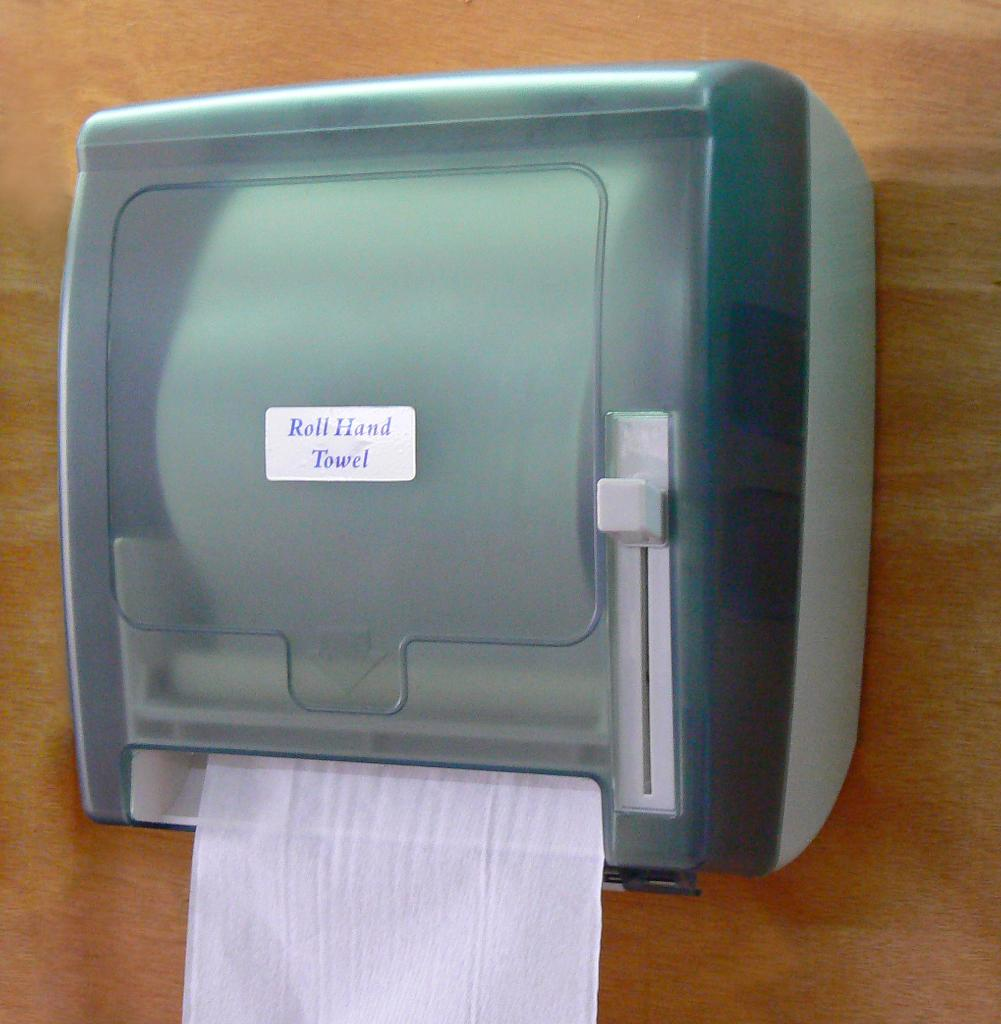 Lever Roll Hand Towel Dispenser 1