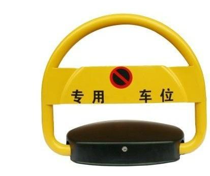 佛山O型遥控车位锁 4