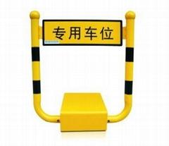 U型遥控车位锁