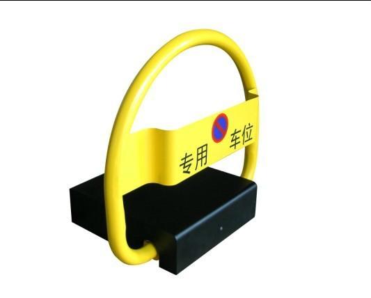 D型遥控车位锁 2