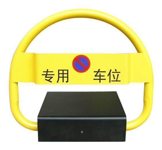 D型遥控车位锁 3